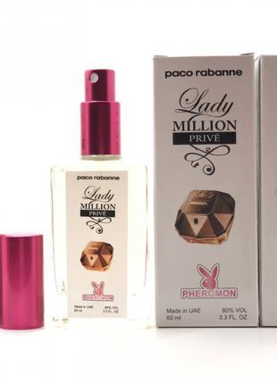 Paco Rabanne Lady Million Prive - Pheromon Color 60ml
