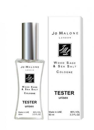 Jo Malone Wood Sage and Sea Salt - Tester 60ml