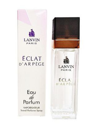 Lanvin Eclat d`Arpege - Travel Perfume 40ml