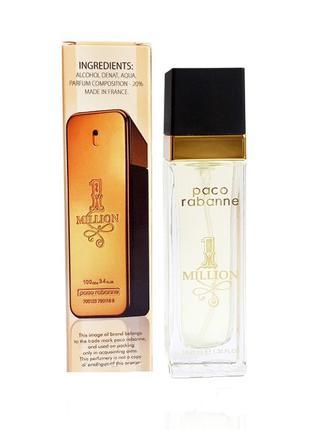 Paco Rabanne One Million - Travel Perfume 40ml