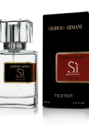 Giorgio Armani Si Passione - Tester 63ml