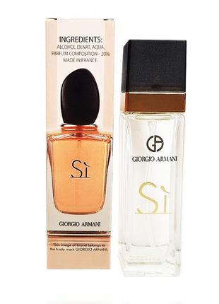 Armani Si - Travel Perfume 40ml