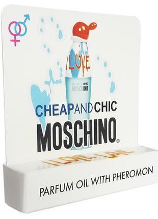 Moschino I Love Love - Mini Parfume 5ml
