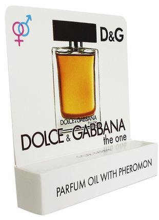 Dolce Gabbana The One for Men - Mini Parfume 5ml