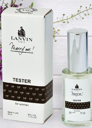 Lanvin Marry Me - Tester 35ml