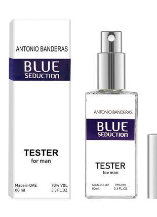 Antonio Banderas Blue Seduction for men - Dubai Tester 60ml