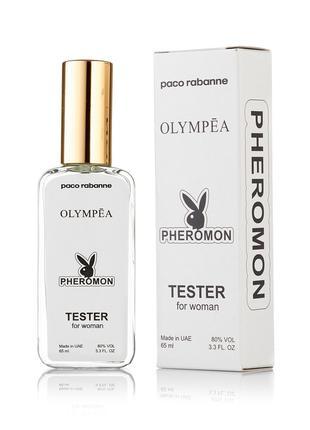 Paco Rabanne Olympea - Pheromon Tester 65ml