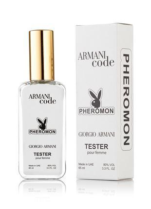 Giorgio Armani Code for women - Pheromon Tester 65ml