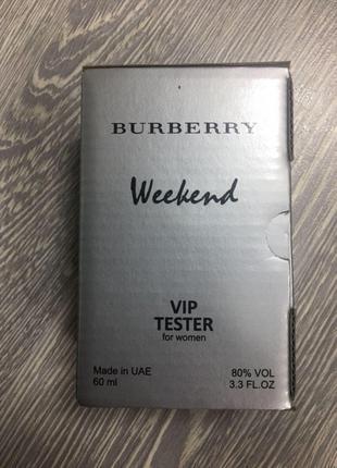 Burberry Weekend for women - VIP Tester 60ml