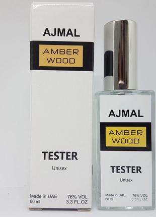 Ajmal Amber Wood - Dubai Tester 60ml