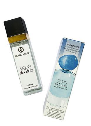 Giorgio Armani Ocean di Gioia - Travel Perfume 40ml