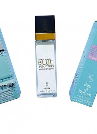 Antonio Banderas Blue Seduction for Women - Travel Perfume 40ml