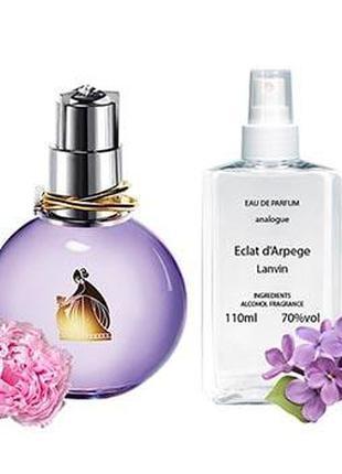 Lanvin Eclat D'Arpege - Parfum Analogue 110ml