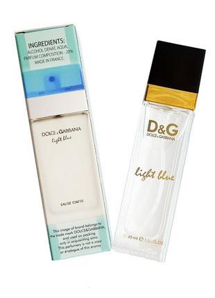 Dolce Gabbana Light Blue pour femme - Travel Perfume 40ml