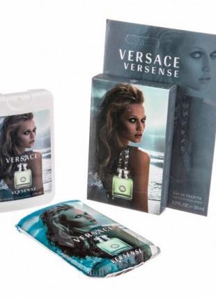 Парфюм в чехле Versace Versense 50ml