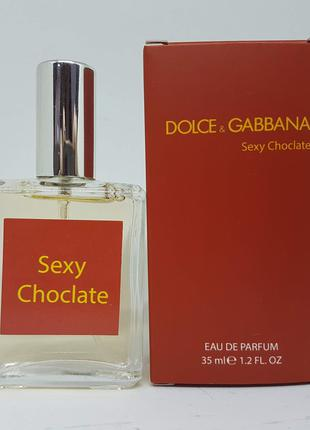 Dolce Gabbana Sexy Chocolate - Voyage 35ml