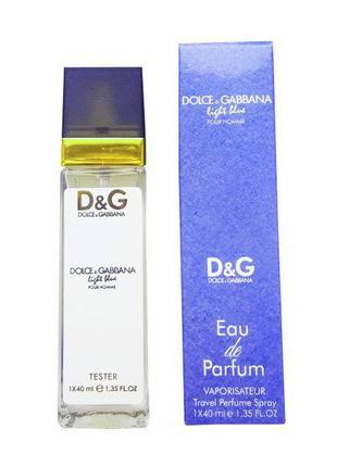 Dolce Gabbana Light Blue Мen - Travel Perfume 40ml