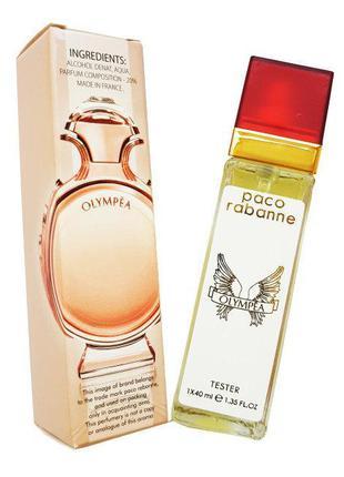 Paco Rabanne Olympea - Travel Perfume 40ml