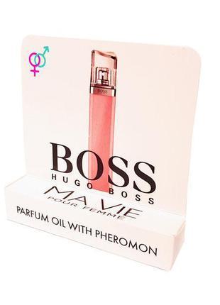 Hugo Boss Ma Vie Pour Femme - Mini Parfume 5ml