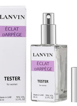 Lanvin Eclat d`arpege - Dubai Tester 60ml