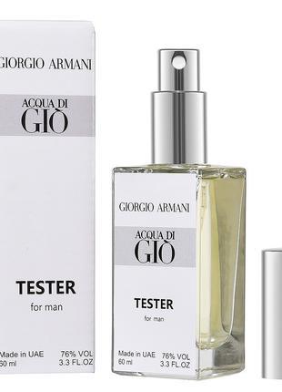 Giorgio Armani Acqua di Gio - Dubai Tester 60ml
