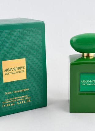 Giorgio Armani Armani Prive Vert Malachite eau de parfum inten...