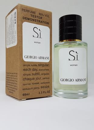Giorgio Armani Si - Selective Tester 60ml