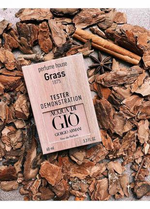 Armani Acqua di Gio pour homme - Perfume house Tester 60ml