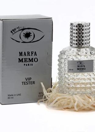 Memo Marfa - VIP Tester 60ml