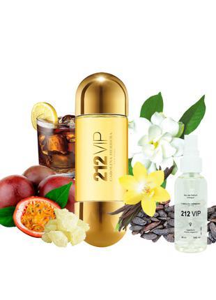 Carolina Herrera 212 VIP for women - Parfum Analogue 68ml