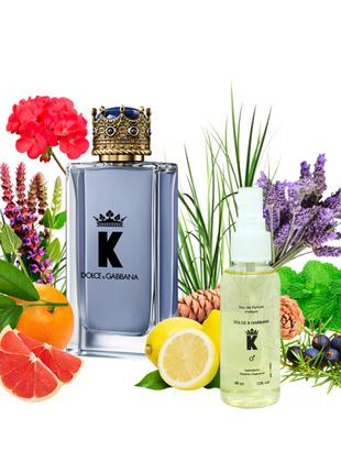 Dolce Gabbana K - Parfum Analogue 68ml