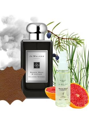 Jo Malone Bronze Wood and Leather - Parfum Analogue 68ml