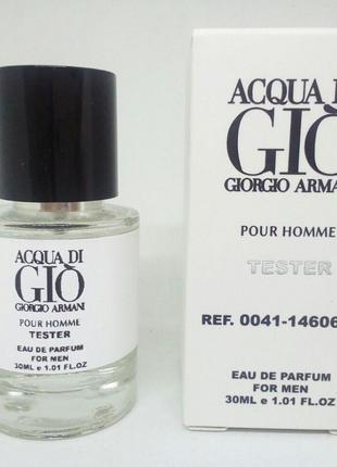 Giorgio Armani Acqua di Gio Масляный тестер 30 мл