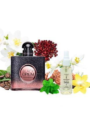 Yves Saint Laurent Black Opium - Parfum Analogue 68ml