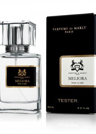 Parfums de Marly Meliora - Tester 63ml