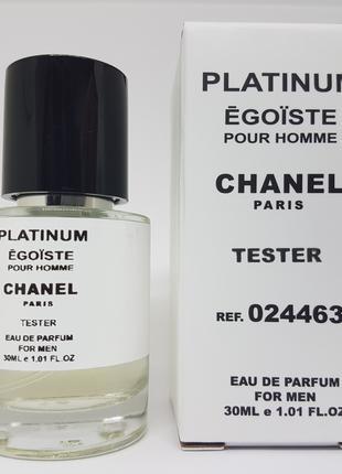Chanel Egoiste Platinum Масляный тестер 30 мл
