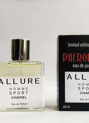 Chanel Allure Homme Sport - Pheromone Perfum 60ml