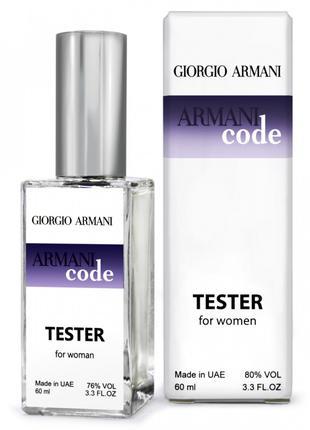 Giorgio Armani Code for women - Dubai Tester 60ml