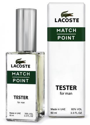 Lacoste Match Point - Dubai Tester 60ml