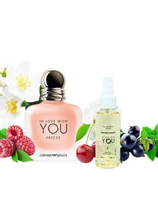 Giorgio Armani Emporio Armani In Love With You - Parfum Analog...