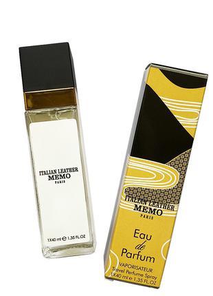 Memo Italian Leather - Travel Perfume 40ml