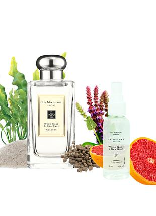 Jo Malone Wood Sage and Sea Salt - Parfum Analogue 68ml
