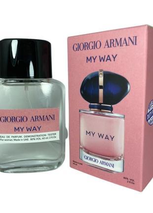 Giorgio Armani My Way - Free Tester 60 ml
