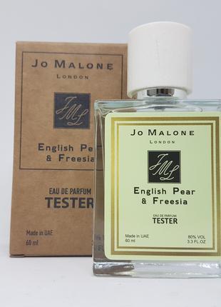 Jo Malone English Pear and Fresia - Quadro Tester 60ml