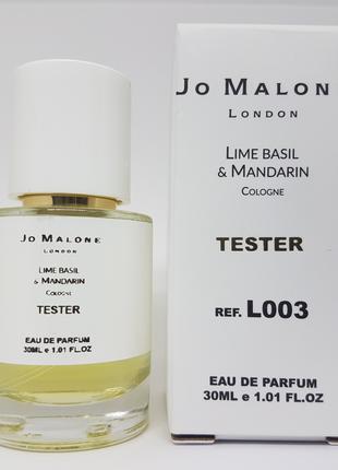 Jo Malone Lime Basil and Mandarin Масляный тестер 30 мл