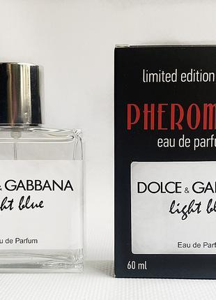 Dolce Gabbana Light Blue pour femme - Pheromone Perfum 60ml