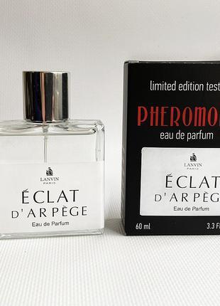 Lanvin Eclat d`Arpege - Pheromone Perfum 60ml