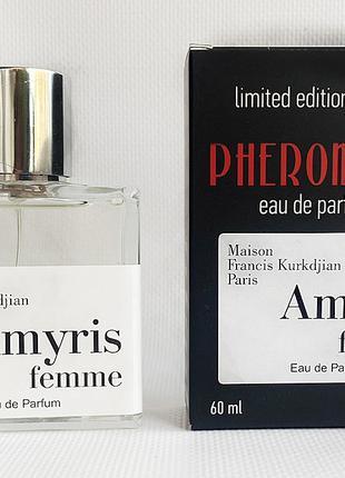 Maison Francis K. Amyris femme - Pheromone Perfum 60ml