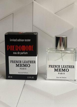 Memo French Leather - Pheromone Perfum 60ml
