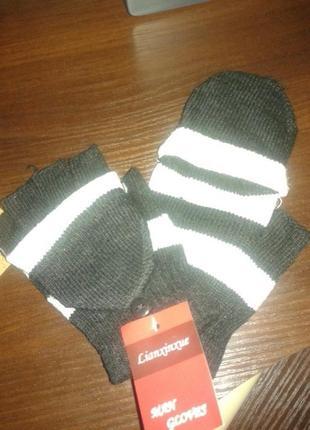 Перчатки варежки